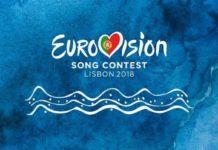 Евровидение-2018: песни всех участников